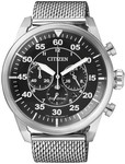 5 Citizen Eco-Drive's & 4 Seiko Auto's $99.00 to $349.00 Shipped @ Starbuy (e.g. Citizen Eco-Drive Chrono CA4210-59E $159.00)