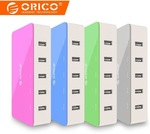 Orico 5-Port USB Desktop Charger US $7.70 (~AU $10.88) Delivered @ Orico Factory Store AliExpress