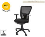 Office Chair $59.99 @ ALDI Special Buys