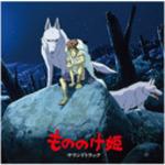 [Pre Order] Joe Hisaishi - Princess Mononoke Original Soundtrack 2LP Vinyl $99.95 Delivered @ Madman