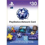 2x $30 PlayStation Network Cards for $50 - Free Shipping Via PayPal [Out of Stock Online]