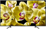 "Sony 65"" 4K UHD TV KD65X8000G $1,099.97 Delivered @ Costco (Membership Required)"