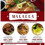 [BRISBANE] Malacca Restaurant Opening Specials – 20% off 1st Day, 10% off 1st Week, Free Drink 2nd Week