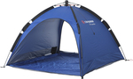 UV Guardian Beach Shelter - Reg Price $119, Now $74.99 (with Coupon)