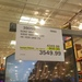 """Sony Bravia 75"""" X8500D 4K HDR LED TV $3549.99 @ Costco (Membership Required)"""
