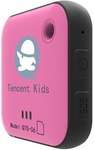 Mini GPS Tracker - US $34.99 (AU $43.65) + Mini MP3 Player US $4.58 (AU $5.71) Free Shipping @ FocalPrice