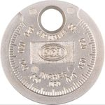 SCA Spark Plug Gap Gauge - Coin $0.60 (C&C) @ Supercheap Auto