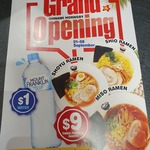 [NSW] Grand Opening Special: Ramen $9 (Was $12.90) @ Ohnami Hornsby