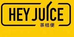 [NSW] Buy 1, Get 1 Regular Drink Free @ Hey Juice, Castle Hill