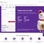 Virgin Australia - up to 50% off Domestic Economy (Getaway) Fares for Travel on 29 February 2020 (Velocity Membership Required)