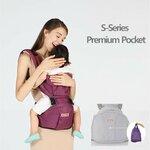 SINBII Baby Hipseat / Carrier $205 Delivered @ Sinbii