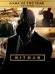 [PC] Epic - Free - Hitman 1 GOTY Access Pass (Hitman 1 on EGS requ.) for Hitman 3 - Epic Store