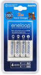 Sanyo Eneloop Quick Battery Charger (Includes 4 AA Rechargeable Batteries) $42.46 [Click & Collect] @ Masters eBay
