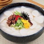 Free Rice Cake Soup (Worth $20) at Arirang Korean Barbecue, 12pm - 3pm Sunday Jan 29 (Perth)