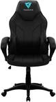 ThunderX3 EC1 Gaming Chair Black/Cyan $99 + Delivery (Varies Based on Location) @ Dick Smith by Kogan