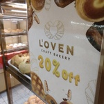 [NSW] 20% off @ Loven Craft Bakery, Chatswood Westfield