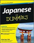 Japanese For Dummies Paperback $7.74 + Delivery (Free with Prime / $39 Spend) @ Amazon AU
