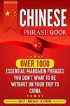 "[eBook] Free: ""Chinese Phrase Book: over 1000 Essential Mandarin Phrases"" $0 @ Amazon AU, US"