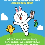 Line - 3 Days Only FREE Call Any Number in The World Using LINE OUT