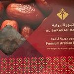 Al Barakah Arabian Dates 1kg $5 @ Coles