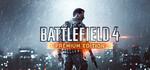 [PC] Steam - Battlefield 4 Premium Edition $9.99 (was $49.95)/Battlefield 3 Premium Edition $9.99 (was $49.95) - Steam