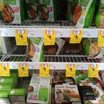 Vegie Delights Frozen Range $4 E.g. Smoked Chipotle Sausages 300g (Usually $7) in-Store Only @ Coles