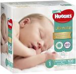 Huggies Jumbo Ultimate Newborn 108 and Infant 96 Pack $24.99 (Click and Collect) @ Chemist Warehouse