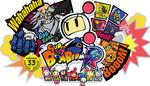 [Switch] Super Bomberman R $11.25 @ Nintendo eShop