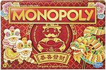 Monopoly Lunar New Year Edition $39.60 Delivered @ Amazon AU