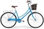 Merida City 3.0 Ladies Vintage Style Bike $299 at 99 Bikes (50% off)