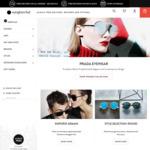 Sunglass Hut Friends & Family: 30% off Full Priced Sunglasses or 40% off 2 or More Pairs of Full Priced Sunglasses