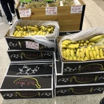 [VIC] $2 for 15kg of Bananas or $0.50 Per kg @ Timmy's Fresh, Waverley Garden Shopping Centre