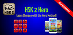 [Android] $0: Learn Mandarin - HSK 2 Hero (Was $14.99) , New Math Puzzles for Geniuses 2019 (Was $1.19) @ Google Play