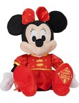 Disney Chinese New Year Minnie/Mickey Mouse Limited Edition Plush $22.46ea + Delivery (Free with $100 Spend) @ David Jones