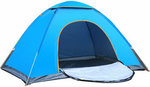 ipree 2-3 Person Pop Up Tent - AU Stock $15.99 US (~$23.84 AU) Delivered @ Banggood
