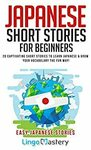 [eBook] $0 - Japanese Short Stories for Beginners: 20 Captivating Short Stories to Learn Japanese @ Amazon AU/US