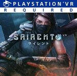 [PS4] Sairento VR $20.33 (was $54.95)/Scheming Through The Zombie Apocalypse: The Beginning $2.64 (was $7.55) - PS Store