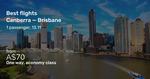 Jetstar Frenzy: 62 Routes on Sale eg Bris to Mackay $51, CNS $70, CBR to Bris $70, PER to ADL $96 (Many for Nov-Dec) @ BTF