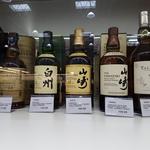 [VIC] Yamazaki 12yr $169.99 Hakushu 12yr $149.99 (Yamazaki & Hakushu Distiller Reserve) @ Costco Docklands (Membership Required)