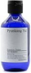 15% off Korean Brand Pyunkang Yul Skincare Products + $6 Delivery or Free for Orders over $50 @ Lila Beauty