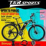 IRUKA (Men) and TAOCI (Womens) 350w 10AH E-Bike for $809 Delivered @ Ozsports eBay