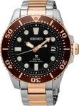 Seiko Limited Edition Root Beer SNE566P $399 Deliveried @ Starbuy