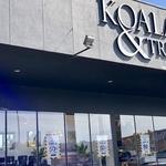 [VIC] 50% off Storewide @ Koala & Tree (Northland Homemaker Centre)