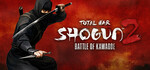 [PC] Free DLC - Total War: Shogun 2 - Battle of Kawagoe @ Steam