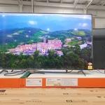 [VIC] Sony Bravia KD75X9000H 75 inch TV $2899.98 @ Costco Ringwood (Membership Required)