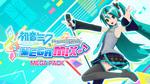 [Switch] Hatsune Miku: Project DIVA Mega Mix Mega Pack - $52.47 (was $89.95)-Nintendo eShop