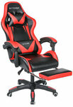 BlitzWolf BW-GC1 Gaming Chair  Home Office US$75.99 (~A$105.35) Delivered (AU Stock) @ Banggood