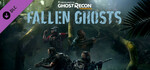 [Steam, PC, PS4] $0 DLC - Tom Clancy's Ghost Recon® Wildlands - Fallen Ghosts @ Steam, PlayStation, Epic Games