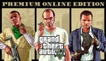 Grand Theft Auto Premium Online Edition $20.79 @ Humble Bundle