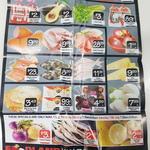 [SA] Dutch Maasdam Cheese $9.99 kg @ Foodland, Valley View